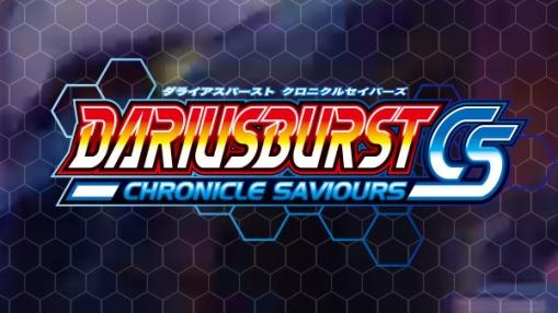 Darius Burst